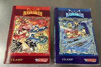 Magic Knight Rayearth Manga (English) Volumes 1-2 Tokyopop Clamp
