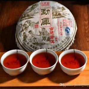 400g Gong Ting Royal Old Puer Tea Cake Yunnan Mengku Ripe Pu-erh Tea Black Tea 茶
