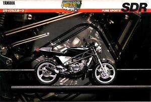 Yamaha SDR  Prospekt Brochure 6 Seiten