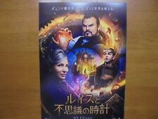 The House with a Clock in Its Walls MOVIE FLYER mini poster ChirashiJapan 30-7 �€€