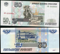 UNC Vladivostok Russia 2000 Rubles//Roubles 2017