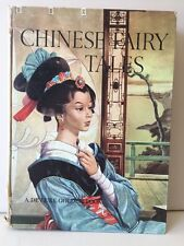 Chinese Fairytales Marie Ponsot Rizzato Hardcover 1960 Fabbri Milan Golden Press