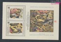 Tschechoslowakei Block38 postfrisch 1978 Briefmarkenausstellung (8776860