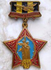 For liberator of Donbass WWII PPSh-41 machine gun Soviet Ukraine WW2 Pin Badge