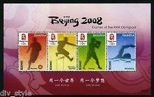 Zambia 2008 Beijing Olympics Souvenir Sheet