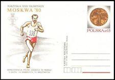 Polska Poland 1988 Fi cp  974 Dzień Olimpijczyka