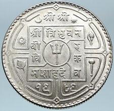 1932 NEPAL King Gyanendra Bir Bikram TRIDENT Genuine Silver Rupee Coin i82759