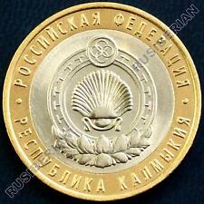 High Grade! RARE BI-METALLIC RUSSIAN COIN 10 RUBLES 2009 Republic of Kalmykiya