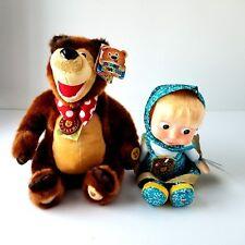 Genuine Authentic Masha & Bear Russian Talking Toys From Ukraine Doll - NEW