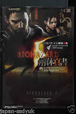 JAPAN Resident Evil 5 Biohazard 5 Kaitai Shinsho CAPCOM Book