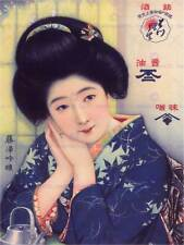 COMMERCIAL ADVERT FUJISAWA GINJO SAKE JAPAN GEISHA POSTER ART PRINT BB1805A
