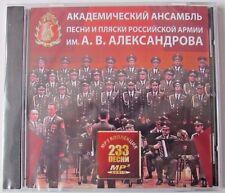 Alexandrov Ensemble (Red Army Choir) ансабль А. В. Александрова mp3 233 Lieder