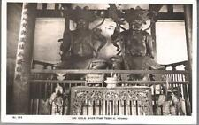 Ayer Itam, Penang, Malaysia - Temple Big Idols - Straits Settlements stamps 1934