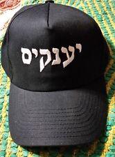YANKEES CAP HEBREW YIDDISH NAVY JEWISH BASEBALL HAT SPORTS NEW