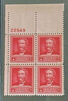 US Stamps, Scott #875 2c 1940 Plate Block of Dr. Crawford W. Long XF M/NH.