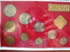 1980  RUSSIA USSR SOVIET UNION,  LENINGRAD MINT PROOF LIKE SET, 9 Coins+ 1 Medal