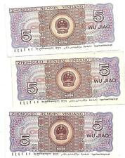 3x5 Yuan China 1980  (G6/45)