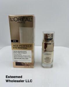 L'OREAL Age Perfect Eye Renewal Skin Renewing Eye Treatment LHA 0.5oz