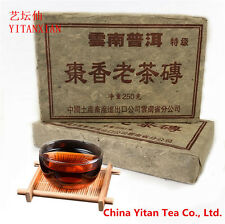 250g puer tearipe puer tea 1995yr Chinese puer tea Brick good for health