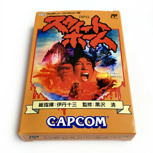 SWEET HOME - Empty box replacement spare case for Famicom game, Resident Evil