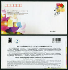 CHINA 2013 PFN2013-2 33rd National Best Stamp Best Stamp Popularity Poll CC/FDC