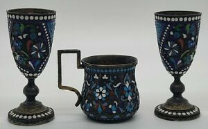 Antique Russian IVAN LEBEDKIN, Moscow Signed 3PC Hand Painted Cup Set
