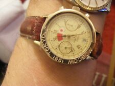 vintage russian poljot chronograph watch.very rare, tokyo moscow 1991,low number