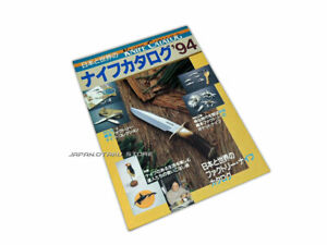 KNIFE CATALOG '94 JAPANESE and WORLD KNIVES PHOTO BOOK A ~ W