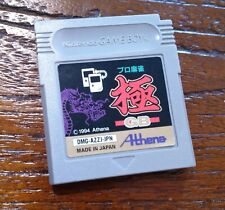 Pro Mahjong Kiwame for Game Boy *Japanese* (DMG-AZZJ-JPN) EXCELLENT