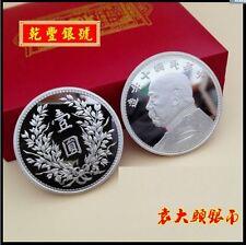 China 999 Silver Coin One Yuan 纯银999 袁大头 袁世凯 中華民國十年 壹圓