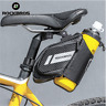 ROCKBROS Bicycle Saddle Bag Waterproof MTB Road Bike Seat Bag w/ Bottle Pocket