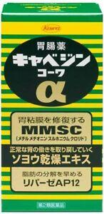 Kowa Kyabejin Alpha 300 Tablets Gastrointestinal agent CABAGIN KOWA
