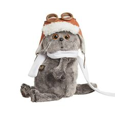 Plüschtier Katze Basik Cat Kuscheltier de Peluches Softtoy Stuffed Plush 25 cm