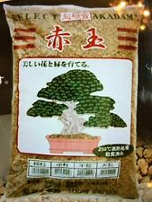 Japanese Heat Treated Super Hard Akadama Bonsai Soil - Small Grain 14 L / 21 Lbs