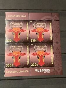 Armenia 2020 MNH Stamp Chinese New Year Lunar Ox B4