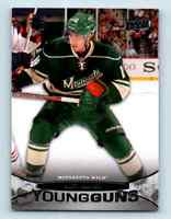 2011-12 Upper Deck Young Guns Brett Bulmer RC #218