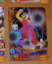 DRAGON BALL Z DBZ HEROES PROMO AVATAR CARD PRISM CARTE SPECIAL JAP DBS #P98 **