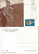 VERONA,XVI GIORNATA DEL FRANCOBOLLO 1974 -F.G.-VENETO(VR)N.42959