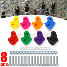 8 Pcs Textured Climbing Holds Rock Wall Stones Holds Grip For Kid Indoor Outdoor