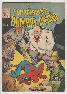 EL SORPRENDENTE HOMBRE ARAÑA #70 LA PRENSA AMAZING SPIDER-MAN #51 2nd KINGPIN