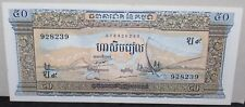 Cambodia 50 Riels Bank Note | Bank Notes | KM Coins