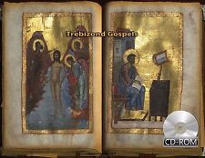 Trebizond Gospels made in Constantinople in the mid-12th century Around 1150 AD