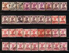 BRITISH INDIA KGVI  OVERPRINTED PAKISTAN 36 USED STAMPS LOT #1011