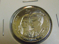 2011 UNC or BETTER 20 cent WILLIAM & KATE, from RAM ROLL in 2x2 coin holder