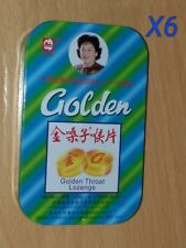 6 BOXES X Golden Throat Lozenge 金嗓子喉片 Sore Throat 12 Pcs per Box, total 72 Pcs #