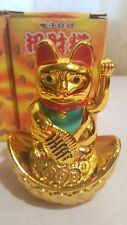Joblot of 20 Gold Ingot Chinese Lucky cats new wholesale 10cm high x 7cm wide A