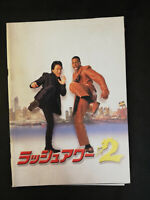Rush Hour - Movie Pamphlet for the 1998 Japanese release - A4 Format
