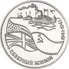 Russland 3 Rubel Murmansk-Konvoi 1992 PP P. 426
