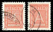 Poland WWII General Gouv. Revenue Stamps - Rundfunk - Set of 2 Parts - Used