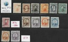 WC1_8968. MEXICO. Valuable lot of 1874-80 stamps. MH/Used